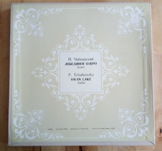 P. Tchaikovsky - Swan lake: Ballet in four acts (3 LP)